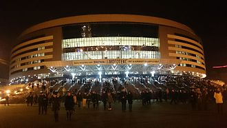 Junior Eurovision Song Contest 2010 - Minsk Arena, in Minsk. Venue for the 2010 Junior Eurovision.
