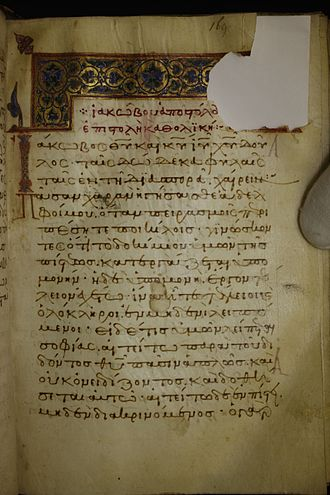 Epistle of James - The first page of James in Minuscule 319, a Greek minuscule manuscript of the New Testament.