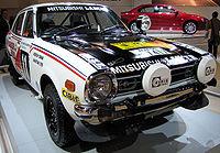Mitsubishi Lancer 1600 GSR thumbnail