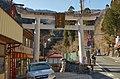 Mitsumine Shrine - 三峯神社 - panoramio (1).jpg