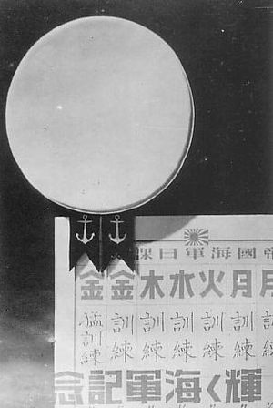 "Navy Day - Japanese ""Shining Navy Anniversary Day"" official poster, 1942"