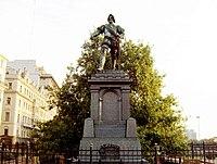 Brote del árbol de Guernica en Buenos Aires, junto al monuento a Garay.