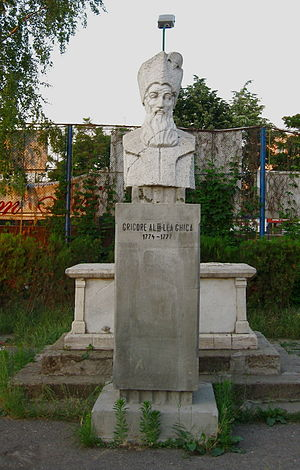English: Iasi , Grigore Ghica III monument , I...