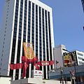 Morinaga plaza building in 2013.jpg