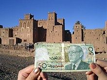 50 Dirhams And Ksour In The Background