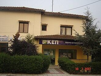 Moschochori, Pieria - The community hall of Moschochori