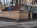 Moscow, Gagarinsky 18-2 Mar 2009 01.JPG