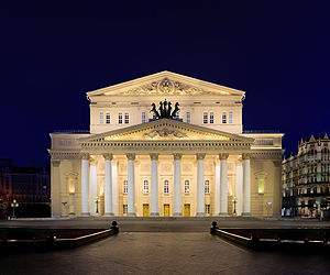 English: Bolshoi Theare, front view Русский: Б...