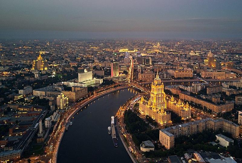 File:Moscow- Hotel Ukraine (36892890532).jpg