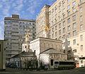 Moscow ChurchSaintMichael inOvchinniki.jpg