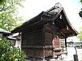 Motoyamaji-Chinjyudou05-201304.jpg
