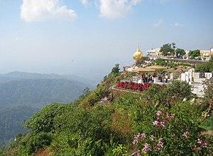 Mount Kyaiktiyo (The Golden Rock) 11.jpg