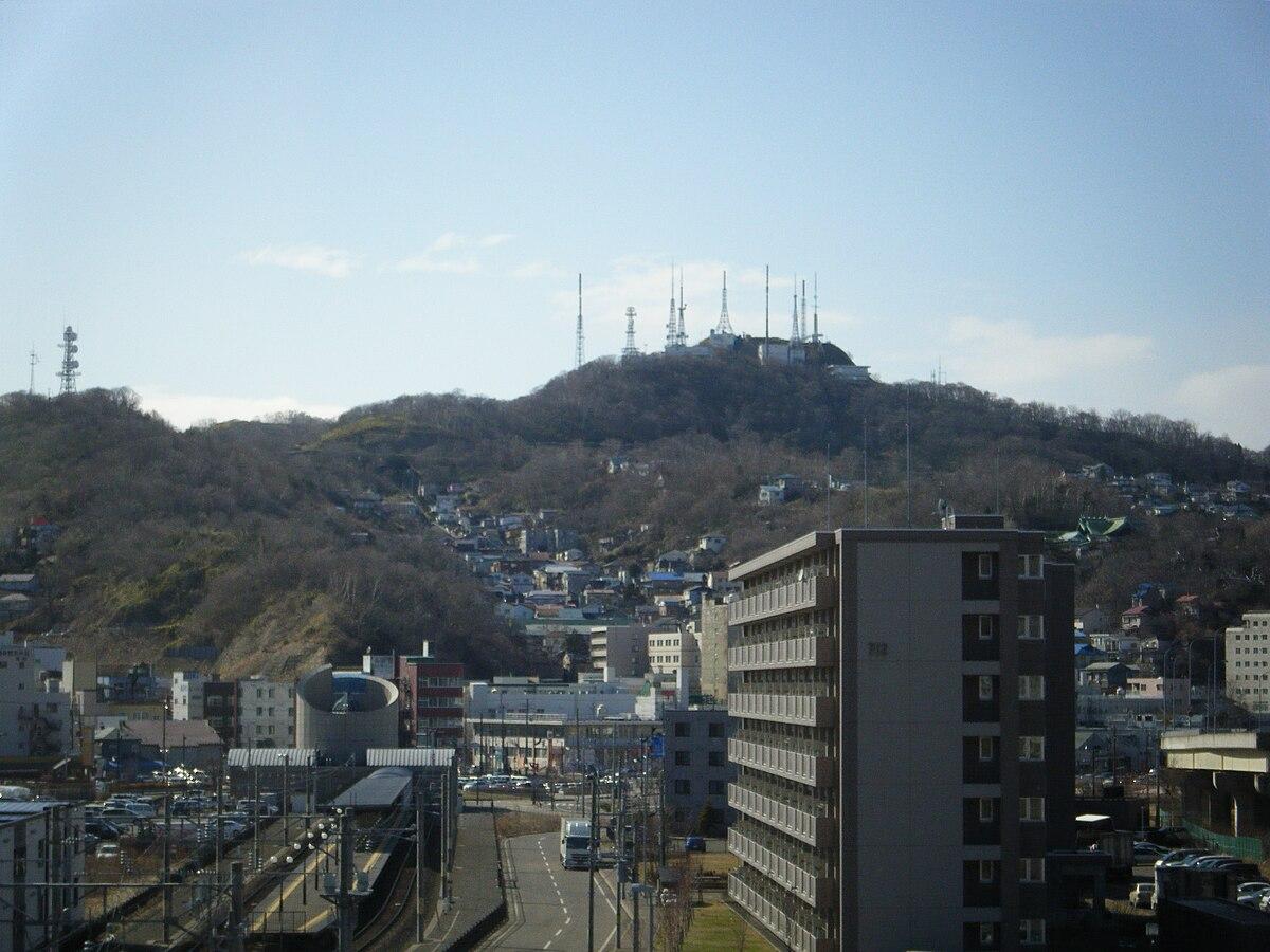 Muroran  Hokkaido