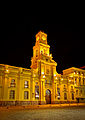 Museo Histórico Nacional.jpg