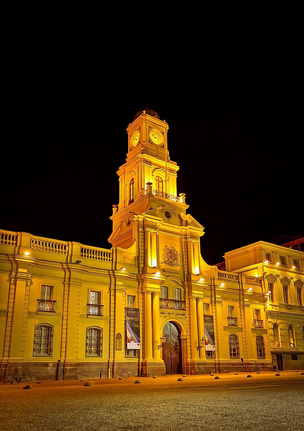 Museo Hist%C3%B3rico Nacional