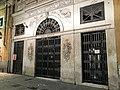 Museo del Risorgimento e istituto mazziniano - facciata esterna.jpg