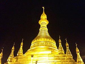 Myathalon Pagoda.jpg