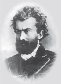 Фотография 1870-х годов