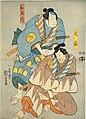 NDL-DC 1312563 02-Utagawa Kuniyoshi-鬼一法眼・虎蔵 知恵内-crd.jpg