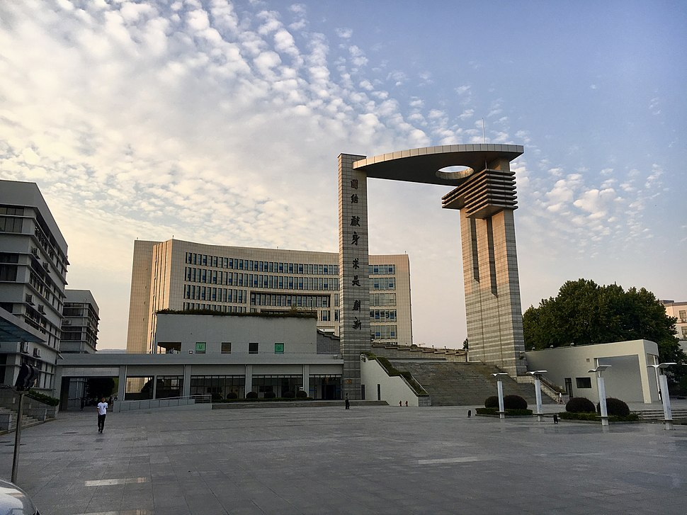 NJUST Yifu building and library.jpeg