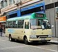 NTMinibus72 US5811.jpg