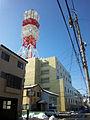 NTT EAST Suwa.JPG