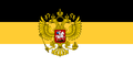 NTW Russia Flag.png