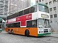 NWFB VA9 - Flickr - megabus13601.jpg