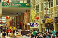 NagoyaHill FoodStreet.JPG