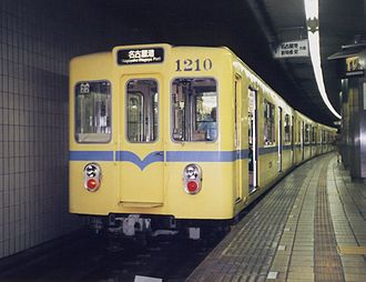 Meijō Line - A 1200 series train in September 1999