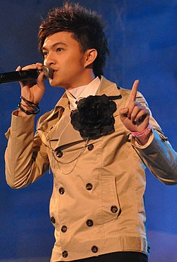 Nam Cuong at MTVEXIT concert in Can Tho 02.jpg