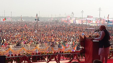 Narendra Modi addressing Vijay Shankhnad Rally in Meerut.jpg