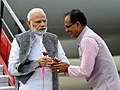 Narendra Modi being received by the Chief Minister of Madhya Pradesh, Shri Shivraj Singh Chouhan, on his arrival at Indore to attend Ashara Mubaraka – Commemoration of the Martyrdom of Imam Husain (SA).JPG
