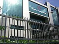 National Stock Exchange of India 3.jpg