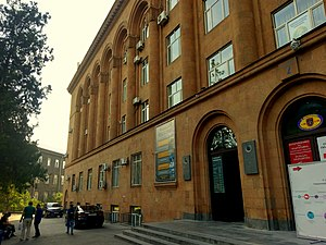 national university of architecture and construction of armenia