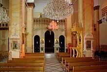 Synagogue Church (Nazareth) - Wikipedia