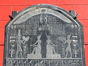 Lunette (stele) - Stele, with Decree of Nectanebo I. (Lunette of the top 1/3 of stele.)