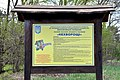 Nekhvoroshcha Volodymyr-Volynskyi Volynska-Nekhvoroshschi nature reserve-information board.jpg