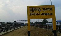 New BG station, Karimganj Junction.jpg