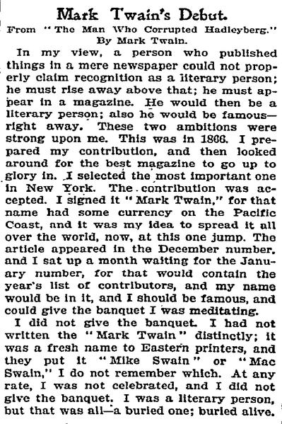 Mark Twain Essay