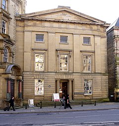 Newcastle Literary and Philosophical Society, Westgate Road - geograph.org.uk - 1736286.jpg