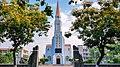 Nhà thờ chính tòa Qui Nhơn.jpg