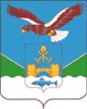 Nikolaevsk-na-amure-coat.png