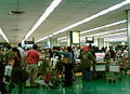 Ninoy Aquino International Airport, Terminal 1 arrival area.jpg