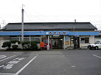 Nishiachi Station.jpg