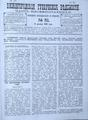 Nngv-1892-51.pdf