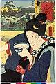 No. 67 Tanba akagaeru 丹波赤がえる (Plovers from Tanba) (BM 2008,3037.02153).jpg