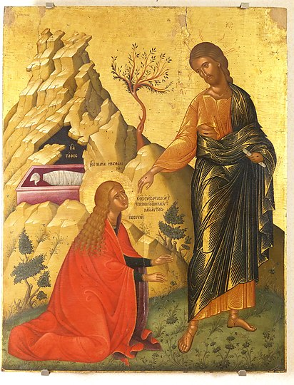 "Icon of St. Mary Magdalene ""Touch Me Not""."