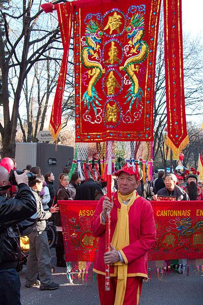 File nouvel an chinois paris 20080210 wikimedia commons - Nouvel an original paris ...