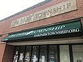 Oak Park Township.jpg